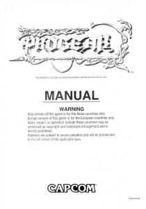 Progear Manual asia engl