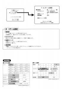 Progear Manual jap6