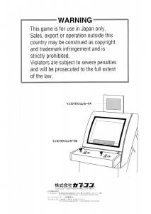 Progear Manual jap8